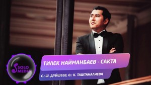 Tilek Naimanbaev