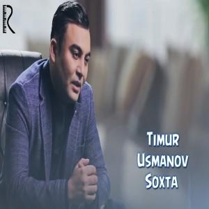 TIMUR USMANOV