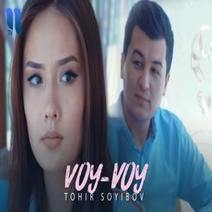 Tohir Soyibov