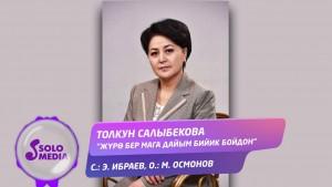 Tolkun Salybekova's Avatar