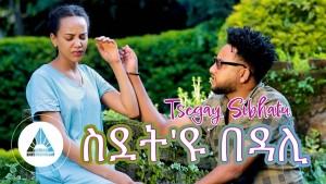 Tsegay Sibhatu