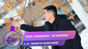 Turat Samudinov