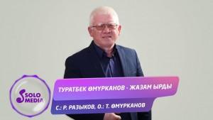 Turatbek Omurkanov's Avatar