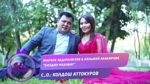 Ularbek Abdilazizov