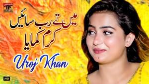 Urooj Khan