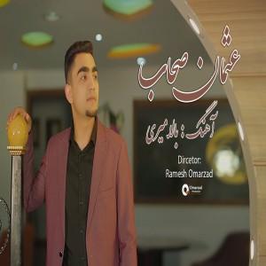 Usman Sahab