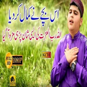 Uzair Mehmood Madni