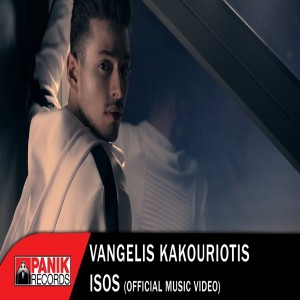 Vaggelis Kakouriotis