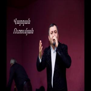 Vardan Urumyan