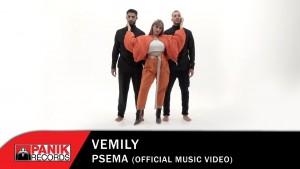 Vemily