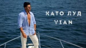 Vian's Photo
