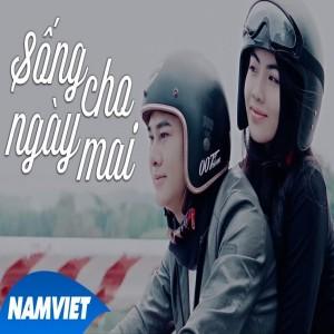 Vũ Chí Phong