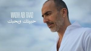 Wadih Abi Raad
