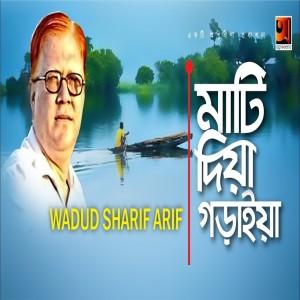 Wadud Sharif