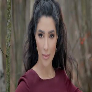 Wafae Kamel