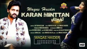 Waqas Haider