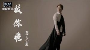 Weng Li-You