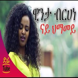 Winta Berhane's Avatar