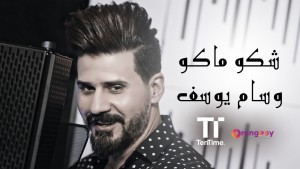 Wisam Yousif