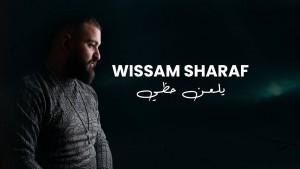 Wissam Sharaf