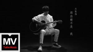 Wowkie Zhang