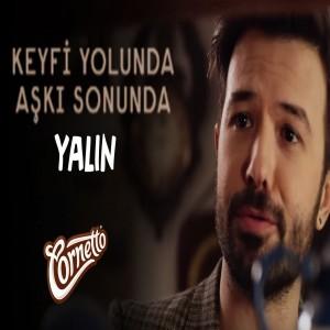 Yaein Kafi
