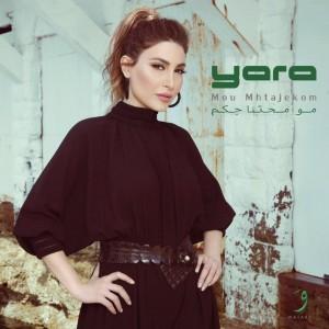 Yara's Avatar