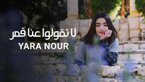 Yara Nour