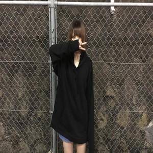Yarune Sonouchi