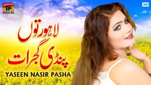 Yaseen Nasir Pasha