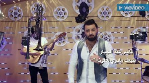 Yaseer Abd Aljabar