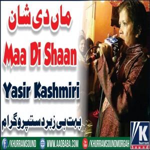 Yasir Kashmiri