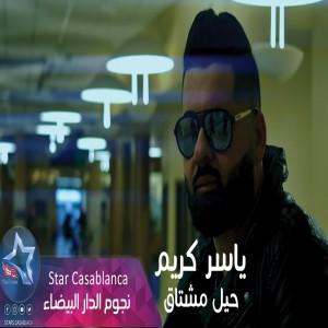 Yasser Karim's Avatar