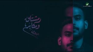 Yazeed Abdullah