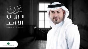 Yazn Al Saqaf