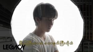 Ye Naing Kyaw