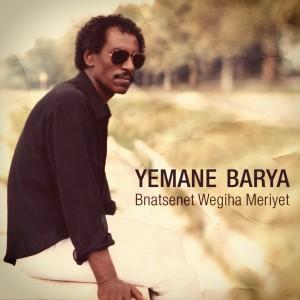 Yemane Barya