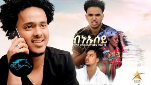 Yemane Destalem's Avatar