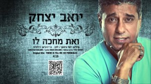 Yoav Itzhak's Avatar