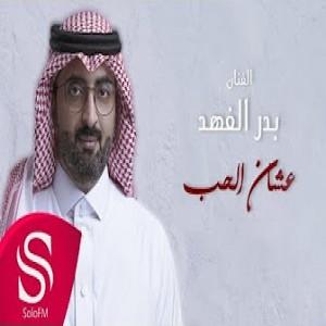 Yousef Al Humim