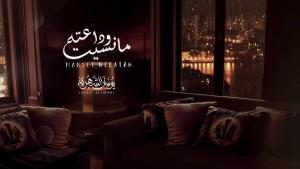 Yousif Alshahri