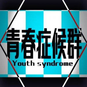 Youth  Syndrome
