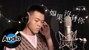 Yujia Tseng's Avatar