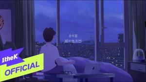 Yun Seok Cheol