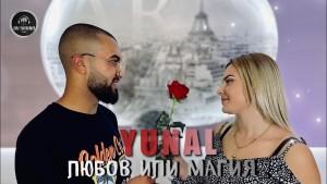 Yunal