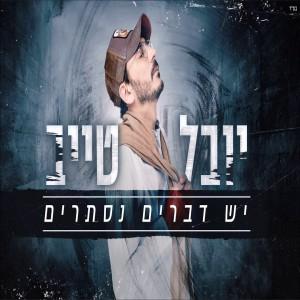 Yuval Taib's Avatar