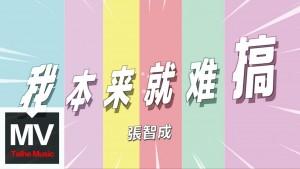 Z-Chen's Avatar
