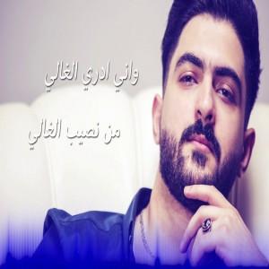 Zaaim Arkan