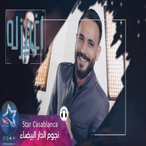 Zaid Al Rawi's Avatar