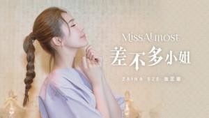 Zaina Sze's Avatar